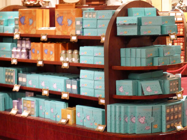5.1 s best tea in england fortnum and mason
